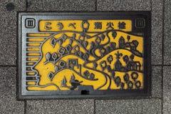 Cubiertas de boca en Japón fotos de archivo libres de regalías