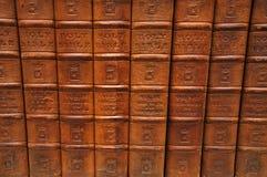 Cubiertas de la biblia Imagen de archivo
