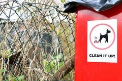 cubo de la basura del perro Fotografía de archivo libre de regalías