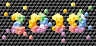 Cubos 2010: fondo inconsútil del vector Fotos de archivo libres de regalías
