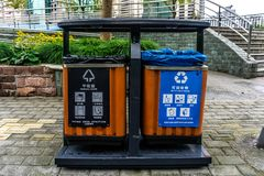 Cubos de la basura de Shangai foto de archivo libre de regalías
