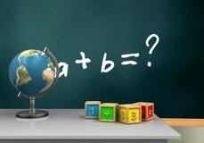 cubos de la matemáticas 3d Fotografía de archivo