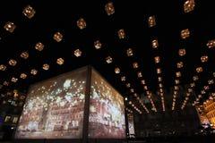 Cubos no céu de DES Jacobins do lugar Imagem de Stock