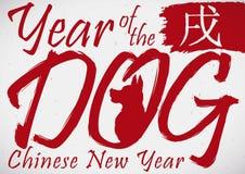 Cucciolo nello stile di pennellata per l'anno cinese del cane, illustrazione di vettore illustrazione di stock