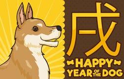 Cucciolo sveglio per il nuovo anno cinese del cane, illustrazione di vettore illustrazione di stock