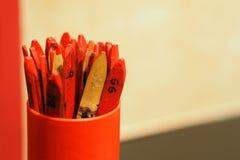 Cucia il si, i bastoni di 'chi' di 'chi' o i bastoni Esiimsi di fortuna fotografia stock