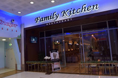 Cucina della famiglia del ristorante Immagini Stock Libere da Diritti