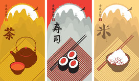 Cucina giapponese illustrazione vettoriale