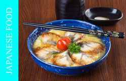 Cucina giapponese unagi o anguilla sui precedenti Fotografie Stock Libere da Diritti