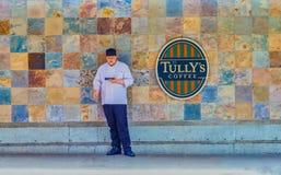 Cucini a Tullys immagine stock libera da diritti