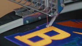 Cucito industriale automatizzato del ricamo a macchina archivi video