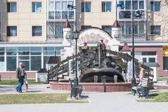 Cudownej yudo ryba wielorybia fontanna w Tobolsk Obrazy Royalty Free