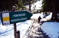 Cudowni mosty, Bułgaria signboard Zdjęcia Royalty Free