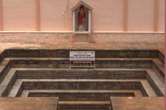 Cudowny staw, St Lawrance świątynia Zdjęcia Stock