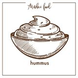 Cuenco de hummus cremoso de la comida árabe tradicional libre illustration