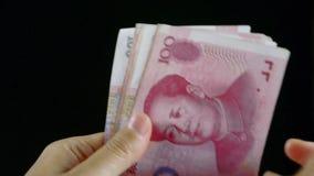 Cuenta del dinero RMB metrajes
