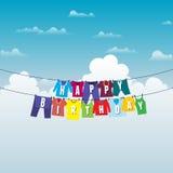 Cuerda para tender la ropa del cumpleaños Foto de archivo libre de regalías
