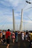 Cuerno de oro del puente Imagen de archivo