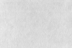 Cuero blanco Imágenes de archivo libres de regalías