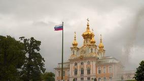 Cuerpo de la iglesia del palacio magnífico Peterhof