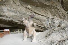 Cueva del Milodon Natural Monument Giant Sloth Royalty Free Stock Photo