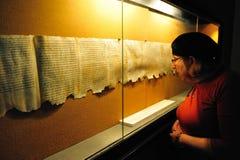 Cuevas de Qumran - Israel Imágenes de archivo libres de regalías