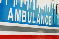 Cuidado del ambulatorio de la emergencia Fotografía de archivo