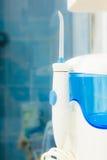 Cuidado oral herramienta casera del flosser del agua para los dientes limpios imagenes de archivo