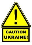 Cuidado Ucr?nia! Sinal de aviso ilustração stock