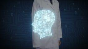 Cuide la pantalla digital conmovedora, cerebro que la forma principal conecta las líneas digitales, ampliando la inteligencia art ilustración del vector