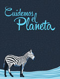 Cuidemos el Planeta - Care for the Planet spanish text Royalty Free Stock Images