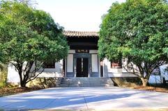 Cuijing Garden in Daizheng park Royalty Free Stock Photo