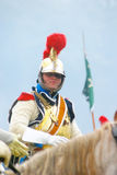 Cuirassier from Napoleon's regiment at Borodino Royalty Free Stock Images