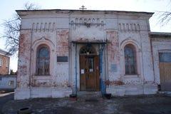Cuisine de soupe sur la base de l'église orthodoxe dans la ville provinciale de Zaraysk Image libre de droits