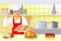 Cuisinier illustration de vecteur