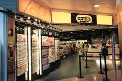 Cukierniany De Koral resaturant w Hong kong Zdjęcie Royalty Free