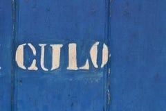 ` culo ` in de muur royalty-vrije stock afbeeldingen