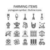 CULTIVO DE ARTÍCULOS: Iconos del esquema, pictograma y colección del símbolo imágenes de archivo libres de regalías