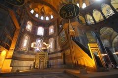 Culto religioso islamico Fotografia Stock