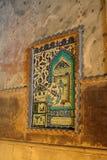 Culto religioso islamico Fotografia Stock Libera da Diritti