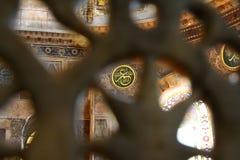 Culto religioso islamico Immagini Stock