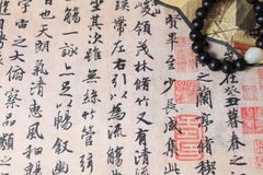 Cultura antiga chinesa imagens de stock