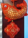 Cultura chinesa fotos de stock royalty free