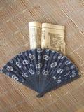 Cultura classica orientale Fotografia Stock