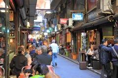 Cultura del carril de Melbourne Imagen de archivo libre de regalías