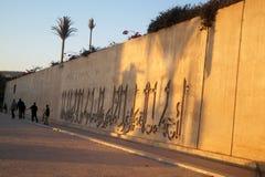 Cultura marroquina, ` de África do ` do por do sol Imagem de Stock