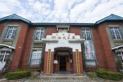Cultura Muzeum de SanXia Imagem de Stock Royalty Free