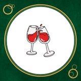 Cultura turca para o círculo ao vinho Fotos de Stock Royalty Free