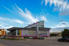 Cultural-Business Center Arktika in the city of Naryan-Mar Royalty Free Stock Photography