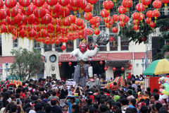 Cultural carnival Stock Photo